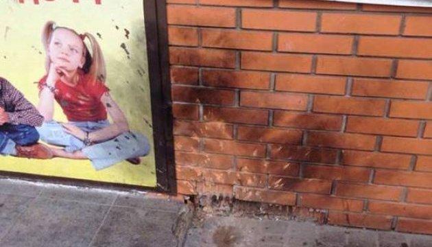 Під Києвом кинули гранату в гральний клуб, замаскований під дитячий магазин