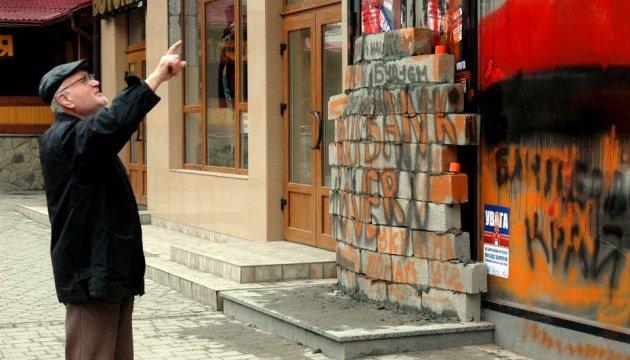 У Тернополі замуровують центральний
