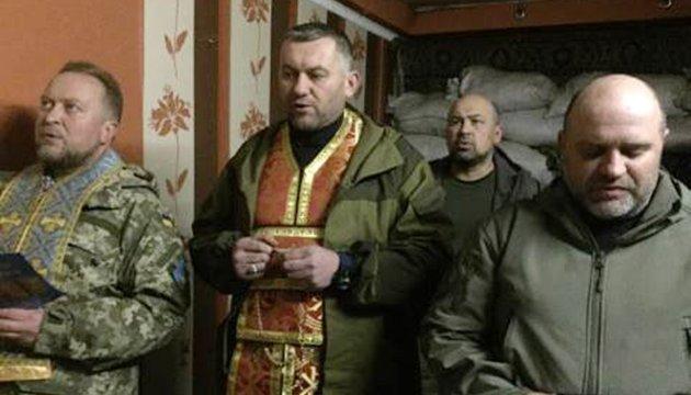 Від Крут до Донбасу. Вшанування полеглих героїв