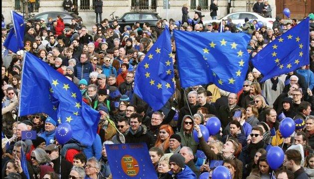 Демонстрації на підтримку єдиної Європи пройшли в 59 містах дев'яти країн
