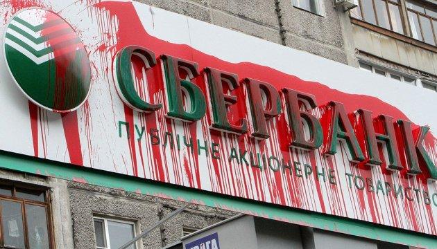 Инвестиции «на крови». Россия – «лидер» капиталовложений в Украину