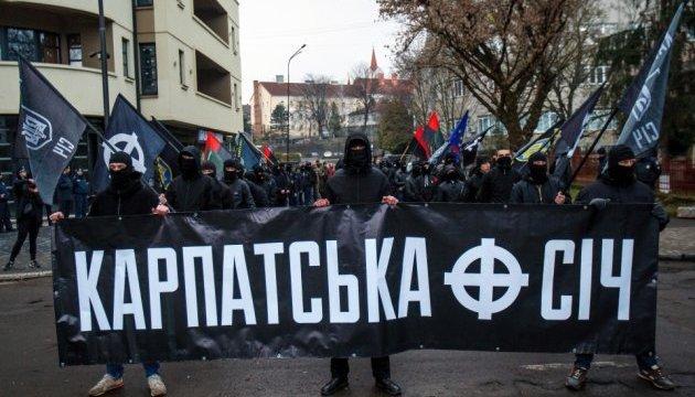По улицам Ужгорода прошел черный