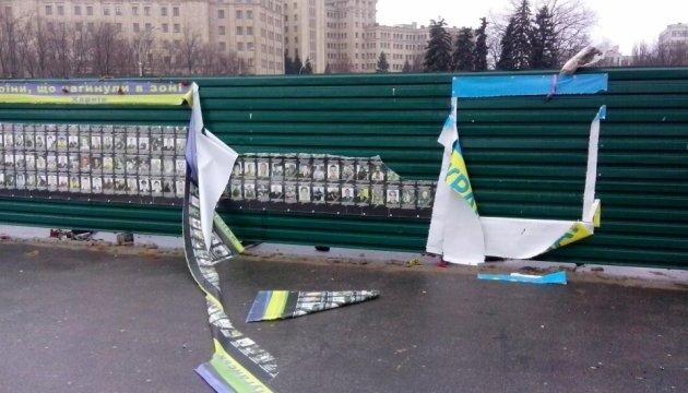 В Харькове вандалы осквернили посвященный погибшим АТОшникам баннер