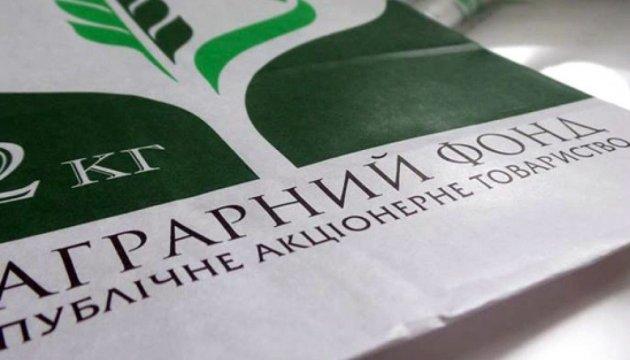 Аграрный фонд заплатил в госбюджет свыше 132 миллионов дивидендов