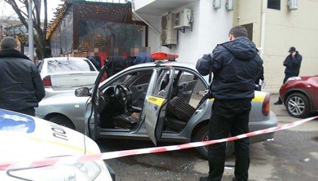 В Киеве украли сумку денег из авто охранной фирмы