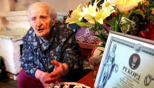 Älteste Frau der Ukraine lebt in Region Tschernihiw