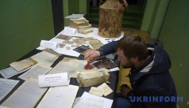 У Львові представили п`ять архівів підпілля ОУН, віднайдених нещодавно