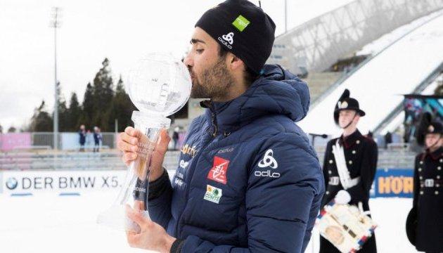 Мартен Фуркад намерен завершить карьеру после Олимпиады-2018