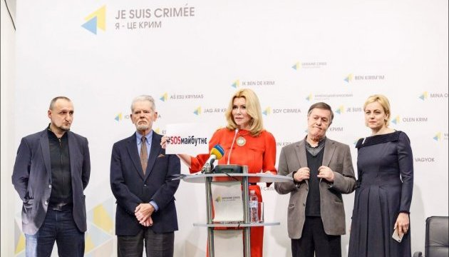 В Україні стартувала соціальна платформа #SOSмайбутнє