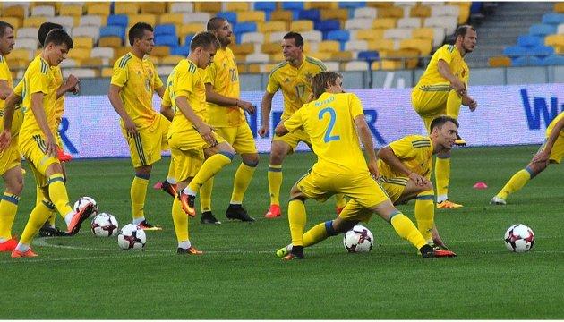 Збірна України вирушила до Хорватії