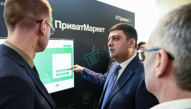 PM Groysman says PrivatBank has enough resources