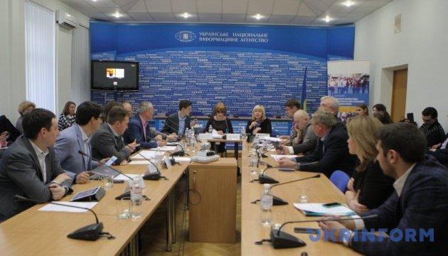 Заседание Наблюдательного совета ПАО