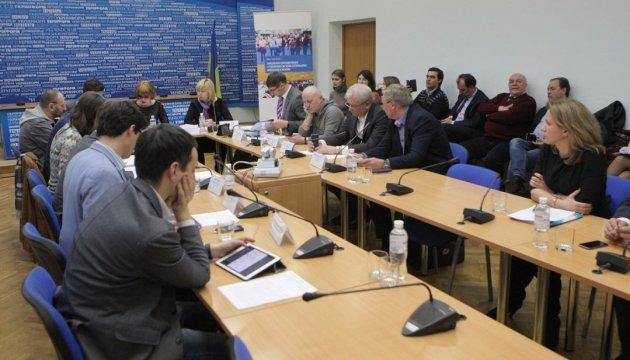 В Укрінформі сьогодні оголосять кандидатів на посаду очільника НСТУ
