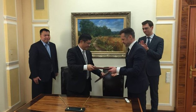 Ukravtodor and China's CRBC launch joint project on bypass road construction in Kremenchuk