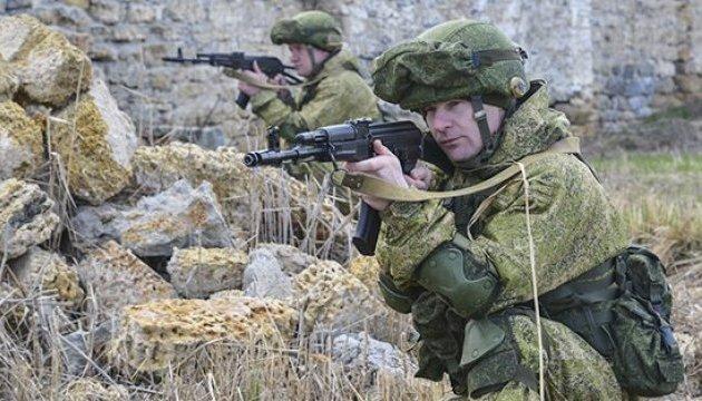 Российские десантники отрабатывают в Крыму наступательные боевые действия – эксперт