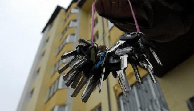 Доступне житло: учасникам АТО і переселенцям спростили процедуру