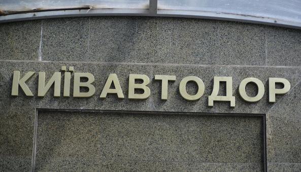 В Киевавтодор и Киевзеленстрой пришли с обысками, пятеро задержанных