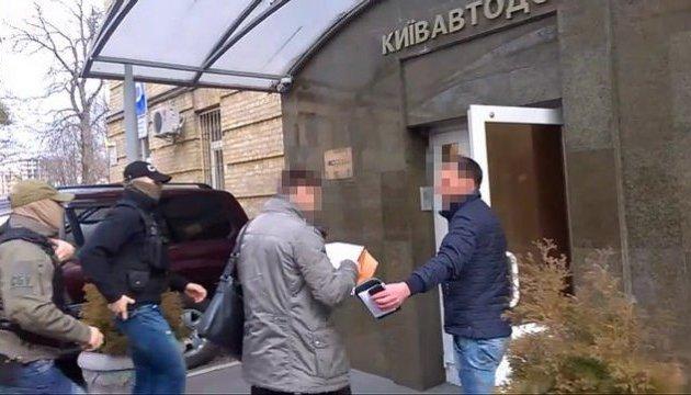 Обыски в Киевавтодоре: СБУ заявляет о хищении сотен миллионов