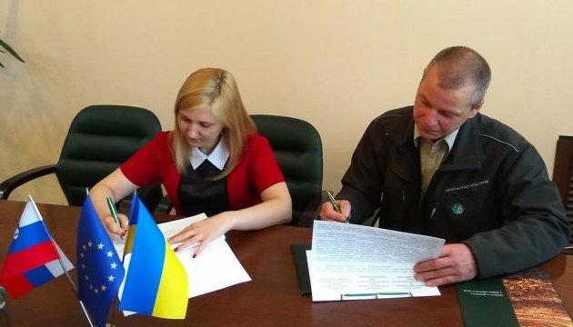 Україна та Словенія підписали Меморандум про співпрацю в сфері лісового господарства