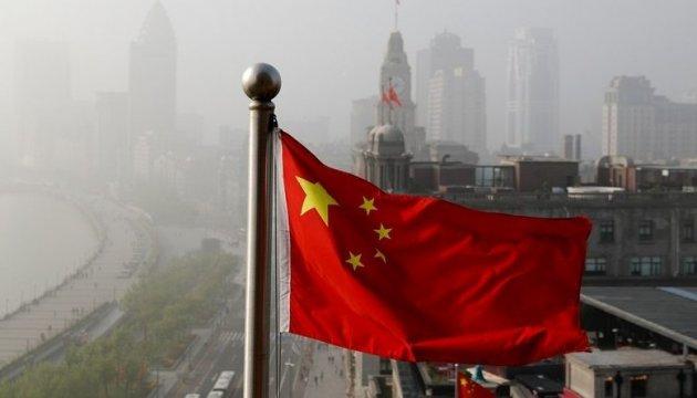 Агентство S&P вперше з 1999 року знизило рейтинг Китаю