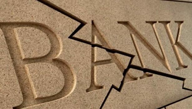В Украине завершили ликвидацию банка