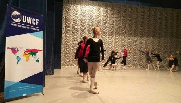У столиці завтра розпочнеться міжнародний фестиваль класичного танцю «Гран-Прі Київ»