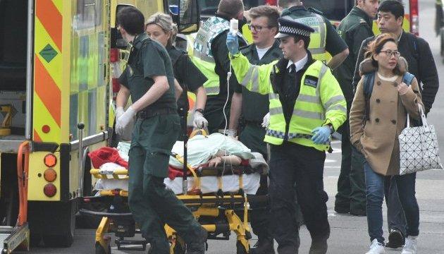 Лондонці після теракту запустили хештеги #WeAreNotAfraid і #PrayForLondon