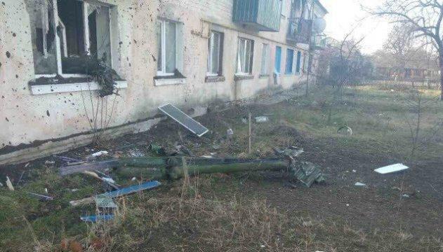 Une femme est morte suite à une explosion à Balakliya