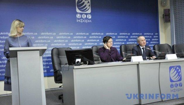 Спільний прес-брифінг керівництва СБУ та Консультативної місії ЄС