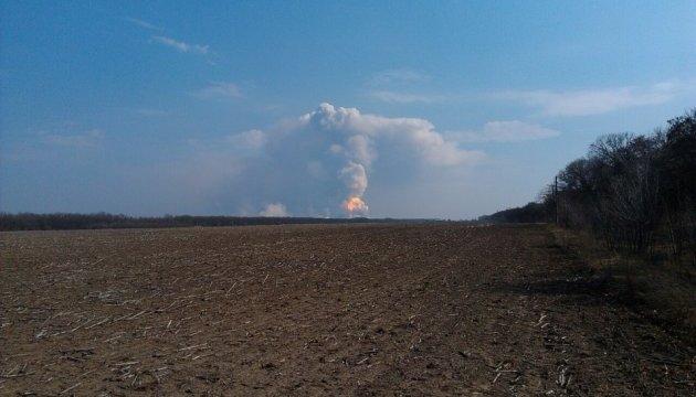 Пожар на арсенале в Балаклее ликвидирован - МОУ
