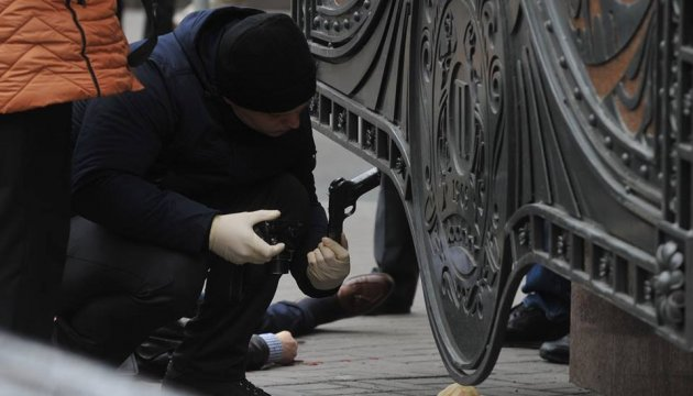 Former deputy of Russia's State Duma shot dead near Premier Palace Hotel in Kyiv center