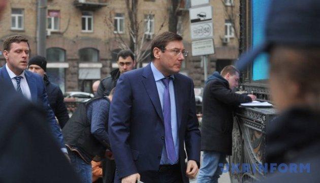 Вороненков сьогодні мав давати свідчення військовому прокурору - Луценко