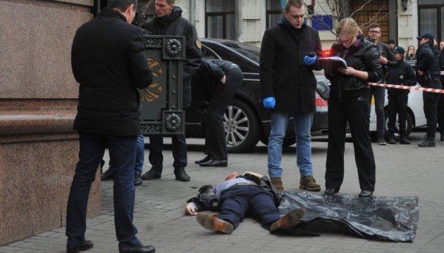 Voronenkov's killer died in hospital, Prosecutor General's Office confirms