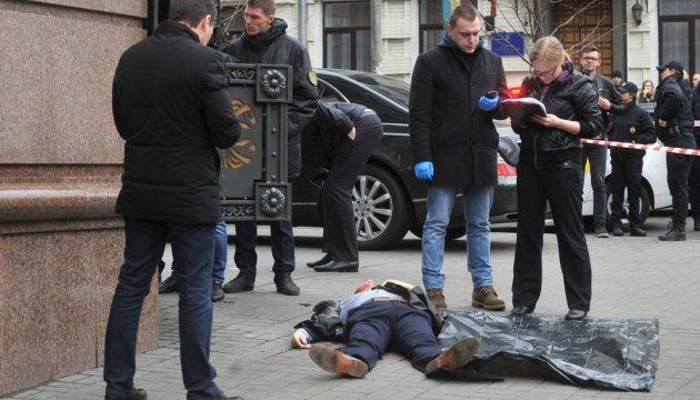 Le tueur de Denis Voronenkov est décédé à l'hôpital