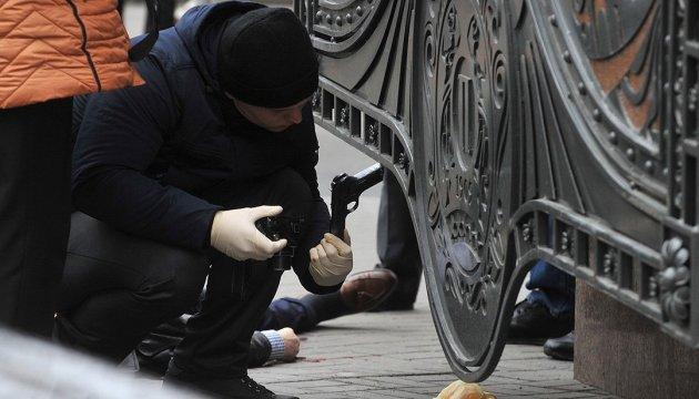 Убийство Вороненкова: ГПУ провела еще один обыск по делу