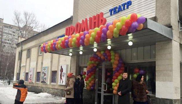 На модернизацию киевских кинотеатров из бюджета дают 30 миллионов