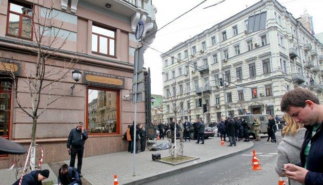 ЗМІ дізналися, з ким мав зустрітися Вороненков у день убивства