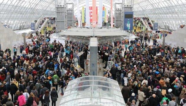 В Лейпциге открылась знаменитая книжная ярмарка