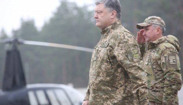 СБУ реформируют по стандартам НАТО – Президент