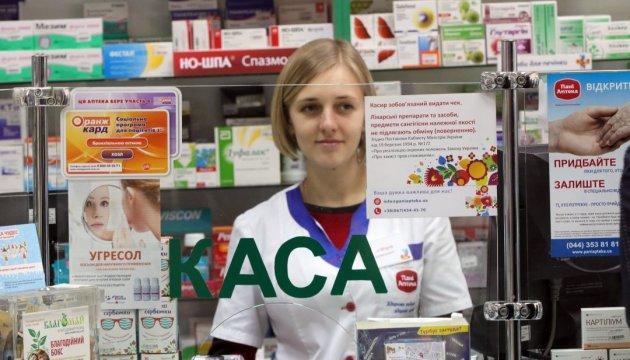 1 апреля стартует программа «Доступные лекарства»