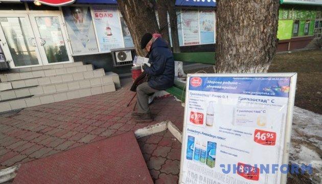 АМКУ предупредил более двух тысяч киевских аптек из-за
