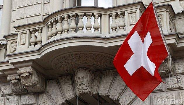 Между Швейцарией и Турцией назревает шпионский скандал?