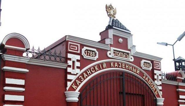 В России горел пороховой завод, есть погибший