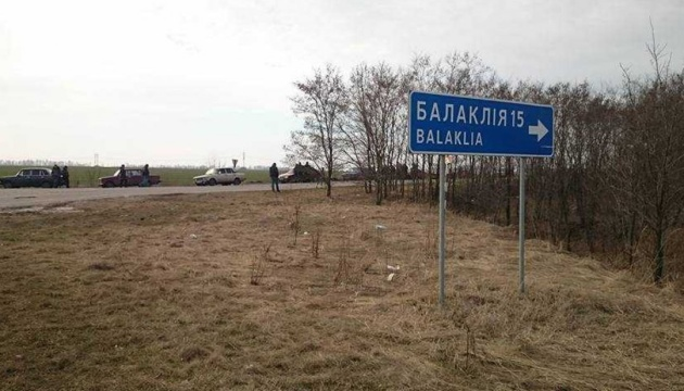Emergency Service: Territory of Balaklia almost cleared from explosive devices
