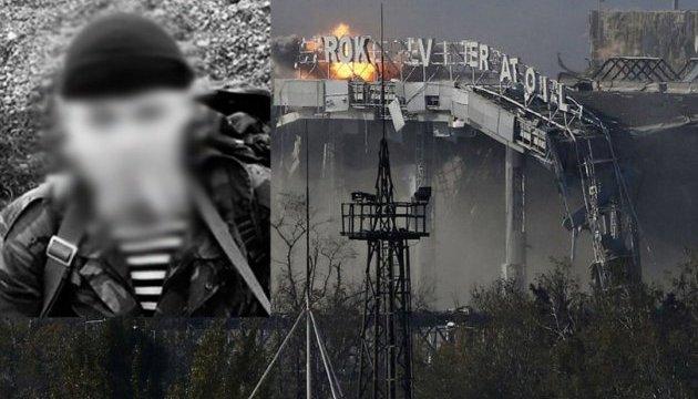У Донецьку обов'язково буде аеропорт імені Героїв Кіборгів - Геращенко