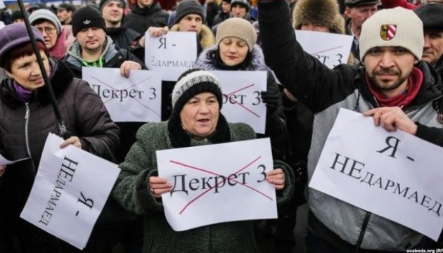 """Дармоїди"" готують Лукашенку масові протести"