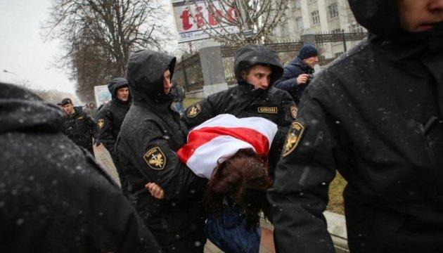 У Мінську відпустили 57 затриманих правозахисників і журналістів