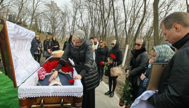 Максакова каже, що вбивство Вороненкова замовив друг сім'ї