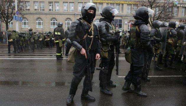 Масові затримання у Мінську: