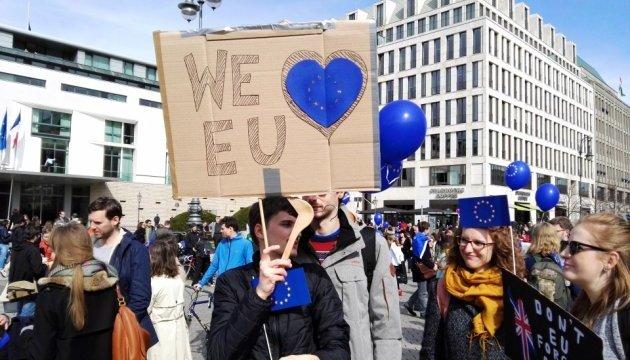 В Берлине провели акцию в поддержку единства Европы